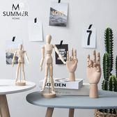 推薦創意木頭人關節手模型素描模特服裝店鋪擺件美術家居裝飾用品 【格林世家】