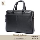Kinloch Anderson 金安德森 手拿包 都會簡約 商務 牛皮 公事包 黑色 KA192105 得意時袋