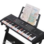 電子琴 多功能電子琴教學61鋼琴鍵成人兒童初學者入門男女孩音樂器玩具88  YJT【全館免運】
