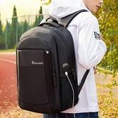 男雙肩包 雙肩包男士背包時尚潮流高中初中學生書包韓版女大學生旅行電腦包【快速出貨】