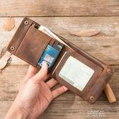 錢包手工定制瘋馬皮復古橫款拉鍊男士錢包牛皮簡約做舊女士錢夾潮 艾維朵