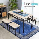 餐桌椅 李維工業風個性鐵架餐桌椅組-5件式(一桌四矮凳) / H&D 東稻家居