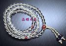 『晶鑽水晶』天然白水晶手鍊108顆佛珠*質感超優8mm還可纏在手腕上配戴唷~禮物-附禮盒*免運