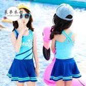 兒童泳裝兒童泳衣女孩防曬套裝分體裙式保守三件套中大童女童運動泳裝【下殺85折起】