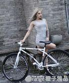 死飛自行車實心胎活飛網紅倒剎車單車公路賽輕便成年學生成人男女  (橙子精品)