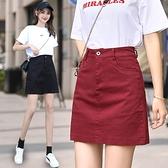 牛仔半身裙女夏季2020新款有內襯高腰a字顯瘦百搭包臀裙紅色短裙 【中秋節】