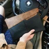 新款復古手包 潮男時尚撞色手拿包皮質翻蓋信封包新款ipad包手抓