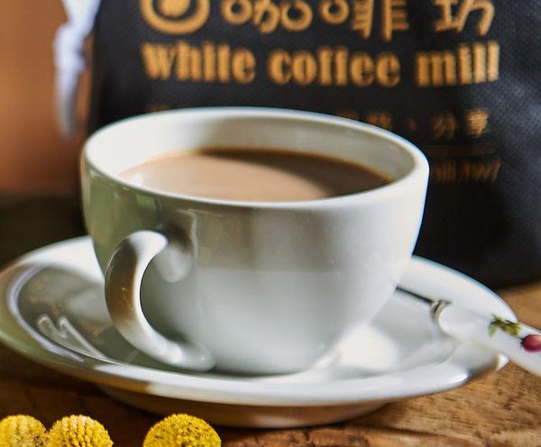 【白咖啡坊】經典 (有糖)原味白咖啡 盒裝5入 定價160元 會員價150元 團購價每盒140元