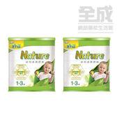 豐力富 Nature1-3歲幼兒成長奶粉1.5kg(兩罐組)【全成藥妝】