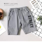 個性簡約字母素面口袋平織褲 短褲 後口袋 休閒 戶外 灰色 銅釦 棉褲 舒適 男童 哎北比童裝