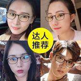 防藍光眼鏡防輻射電腦手機護目鏡男女平光鏡眼鏡框架(白領專用)