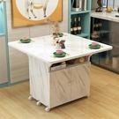 餐桌 簡易折疊餐桌家用小戶型可移動帶輪正方形長方形多功能吃飯小桌子TW【快速出貨八折鉅惠】