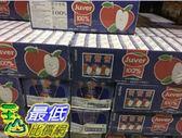 [單次運費限購一組] C105918 JUVER APPLE JUICE 蘋果汁 每瓶200毫升X30入