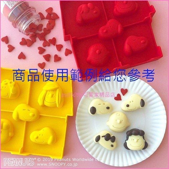 SNOOPY史努比大臉黃房屋5連矽膠模型-製冰盒-巧克力模型/手工皂模型/果凍模型/蛋糕模型