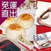 老爸ㄟ廚房. 迷你水煎包 20顆/包 (共三包)【免運直出】