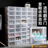 簡易鞋柜經濟型防塵宿舍大容量家用省空間門口收納神器多層鞋架子【小橘子】