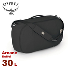 【OSPREY 美國 Arcane Duffel 30 多功能旅行包《復古黑》30L】電腦包/行李袋/都會後背包