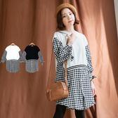 【MK0246】假兩件針織格紋洋裝