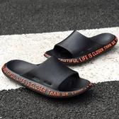 拖鞋男士夏季潮流韓版情侶個性一字拖居家用托鞋室內外穿沙灘涼鞋 黛尼時尚精品