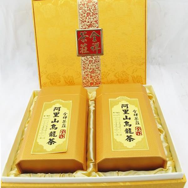 頂級阿里山烏龍茶禮盒(600克 全祥茶莊 MA21