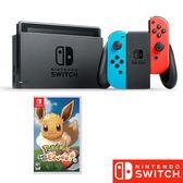 Switch 精靈寶可夢-伊布同捆組-藍紅 藍紅機+精靈寶可夢 Lets Go! 伊布(贈螢幕保護貼)