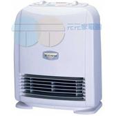 SANLUX 三洋 陶瓷電暖器 R-CF509TA