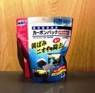 Hikari 高夠力【90cm 高性能活性碳一包】除異色 去除異味 去色去味 魚事職人