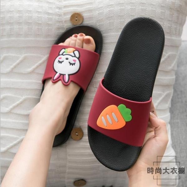 2雙裝 拖鞋女室內居家用防滑情侶浴室洗澡涼拖鞋男【時尚大衣櫥】