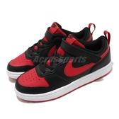 Nike 休閒鞋 Court Borough Low 2 PSV 黑 紅 童鞋 中童鞋 魔鬼氈 運動鞋 【PUMP306】 BQ5451-007