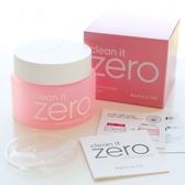 韓國 Banila Co Zero 零感肌瞬卸凝霜-經典款 100ml 卸妝凝霜 卸妝霜 卸妝 清潔