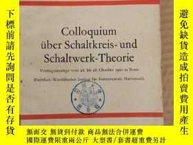 二手書博民逛書店colloquium罕見uber schaltkreis-und schaltwerk-theorie(P124)