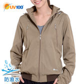 UV100 防曬 抗UV-防潑水透氣外套-連帽可收