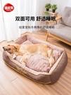 狗窩大型犬冬天保暖可拆洗金毛寵物用品四季通用大狗床冬季狗狗床 MKS快速出貨