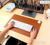 (免運)電腦桌面暖手加熱滑鼠墊超大保暖桌墊辦公室發熱電熱取暖寫字台板