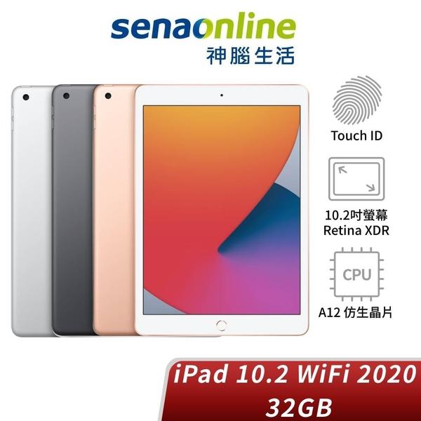 iPad 10.2 WiFi
