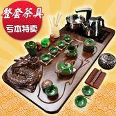 紫砂茶具套裝家用四合一整套功夫陶瓷現代簡約電磁爐實木茶盤茶道WY  元宵鉅惠 限時免運