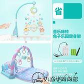 嬰兒玩具床鈴音樂旋轉床頭鈴搖鈴益智0-3-6-12個月1歲寶寶男女孩【尾牙交換禮物】