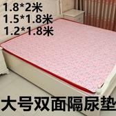 大號雙面絨冰絲隔尿墊防水透氣可洗水晶絨嬰兒童隔尿床墊 1.8*2米 英雄聯盟MBS