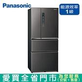 Panasonic國際610L四門變頻冰箱NR-D611XV-V含配送+安裝【愛買】