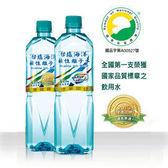 ●台鹽(台塩)海洋鹼性離子水850ml-10箱(200瓶)