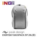 【映象攝影】PEAK DESIGN V2 魔術使者Zip 攝影後背包 20L (象牙灰) 相機包 Everyday Backpack