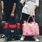 登機包-短途旅行包女手提韓版行李袋男輕便大容量單肩登機包運動包健身包 【korea時尚記】