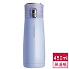 樂扣馬卡龍陶瓷保溫瓶-藍(450ml)【愛買】