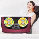 頸椎按摩器頸部腰部肩部按摩枕按摩器多功能全身靠墊 220V 美斯特精品 YXS