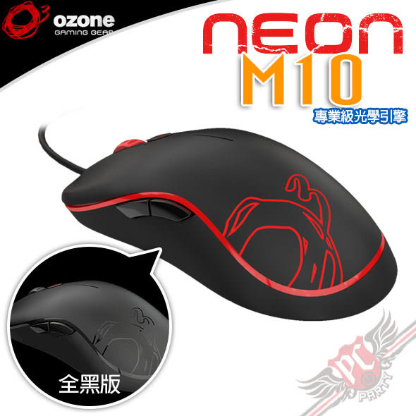 [ PC PARTY ] Ozone NEON M10 光學電競滑 200dpi 可切換左右手使用