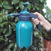 壓力噴壺 灑水壺 加厚氣壓式噴水壺 噴壺 澆花噴壺 噴霧壺 噴霧器「多色小屋」