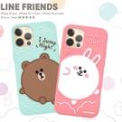 LINE FRIENDS布朗熊iPhone12Pro硅膠手機殼12Pro Max果凍保護套12mini