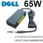DELL 高品質 65W 圓孔帶針 變壓器 MGJN9 74VT4 074VT4 HA65NS2-00 HA65NS5-00 PA-1650-02D3 PA-1650-02D4