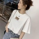 【Charm Beauty】洋氣 上衣 百搭 2021年 春夏 新款 韓版 學生 寬鬆 ins潮 超火 短袖t恤女