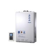 (全省原廠安裝)莊頭北24公升數位式恆溫分段火排水量伺服器DC強制排氣熱水器TH-7245FE